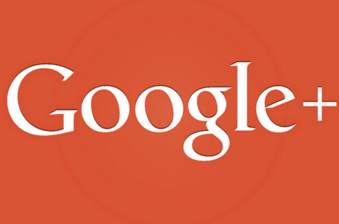 How to Create Google plus Profile and Setup Google plus Authorship on Website?